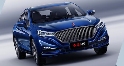 红旗H5豪华B级轿车将上市 起售价或低于20万