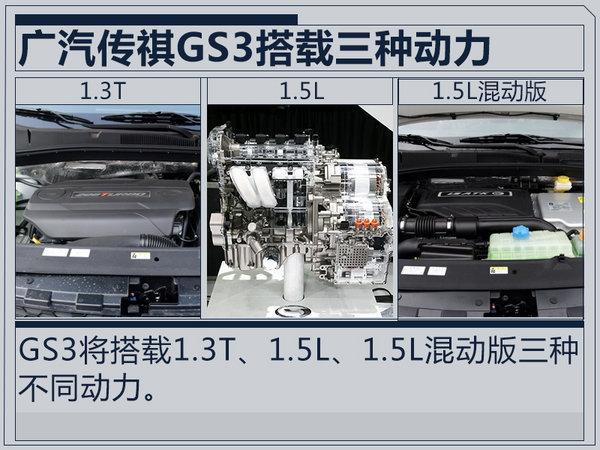 聚焦成都车展 11款新车即将首发/ 最快本月上市-图7