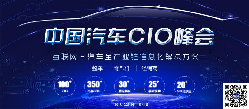 佛吉亚、德纳、库博标准共赴ACS上海之约