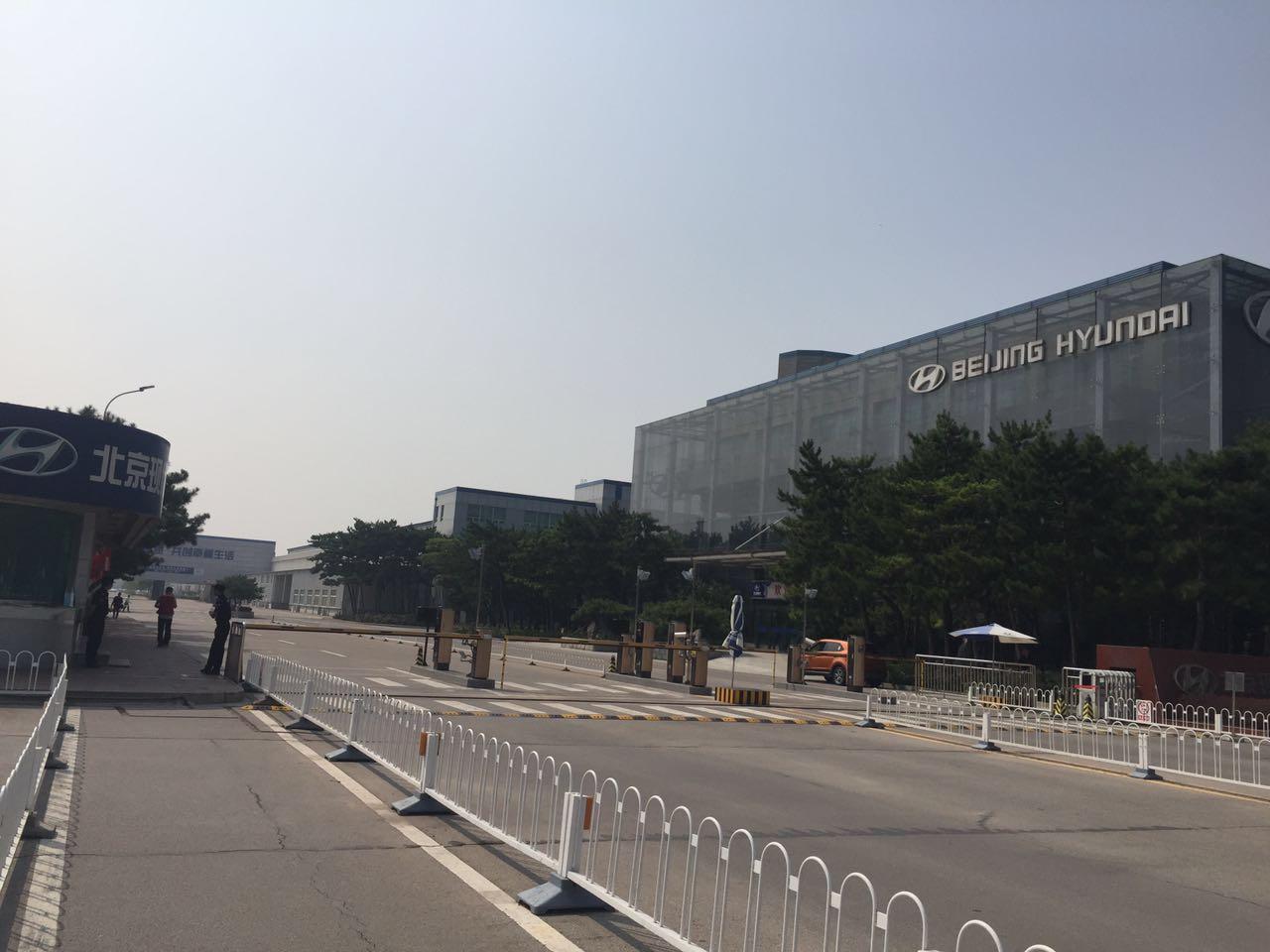 北京现代工厂停产调查 实地走访未受影响