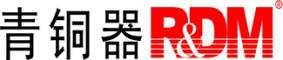 深入研发管理 RDM铸就汽车产业链信息化发展