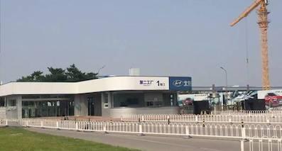 """北京现代工厂运营正常,停产风波起因或是""""摩比斯"""""""