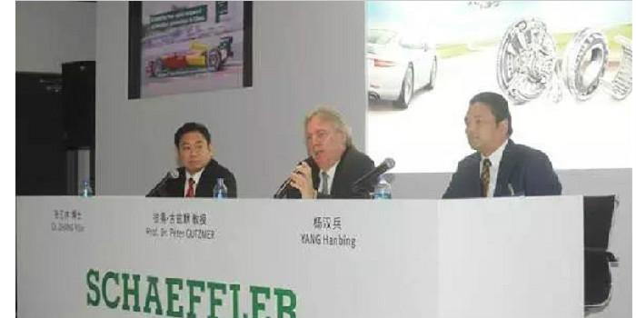 舍弗勒发声明回应停产 主机厂生产影响可控