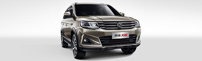 景逸X6养车成本 超长质保是优势