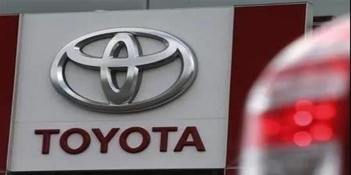 丰田澳大利亚公司正式停产 业务重心将调整为销售