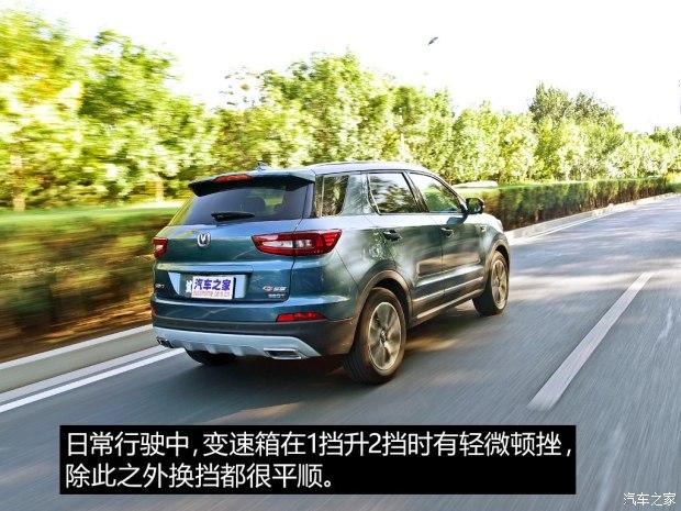 长安汽车 长安CS55 2017款 1.5T 自动炫耀型