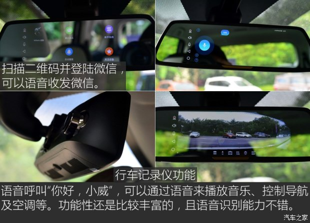 北京汽车 北汽威旺M60 2017款 1.5T CVT王者版