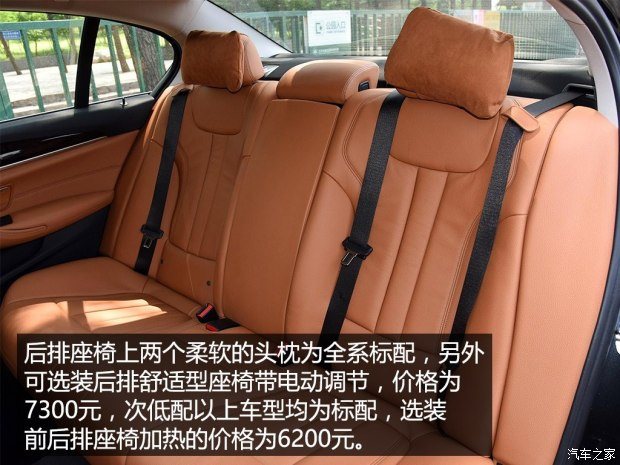 华晨宝马 宝马5系 2018款 528Li 上市特别版