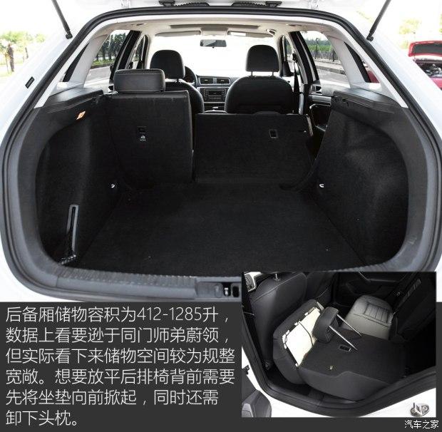 上汽大众 朗行 2017款 180TSI DSG舒适版