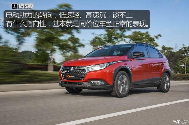 东风裕隆 U5 SUV 2017款 1.6L CVT旗舰版