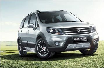 这四款X5紧凑型SUV 到底该选谁呢?