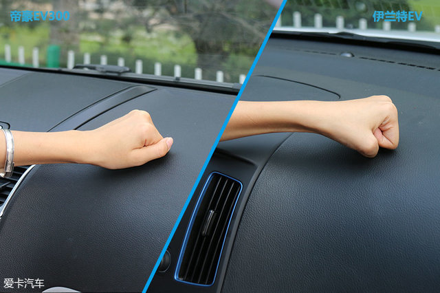 国产电动汽车;合资电动汽车;帝豪EV300;伊兰特EV