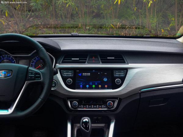 要颜值也得要低价 高颜值低价格自动挡SUV推荐-图7
