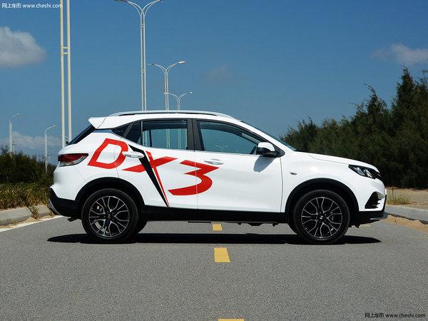 要颜值也得要低价 高颜值低价格自动挡SUV推荐-图3