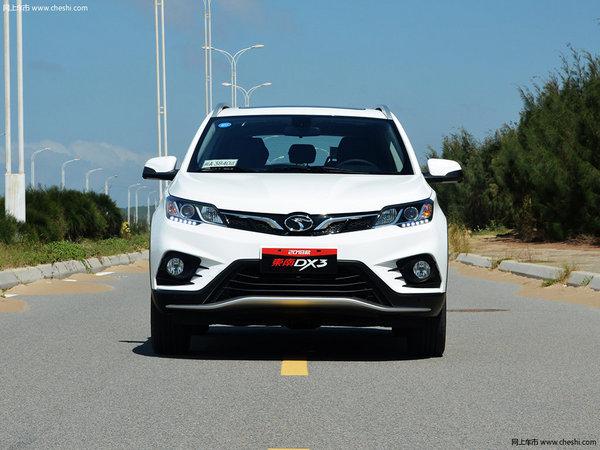 要颜值也得要低价 高颜值低价格自动挡SUV推荐-图2