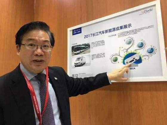 """童志远:长江坚持""""纯电+氢能""""差异化发展路径"""