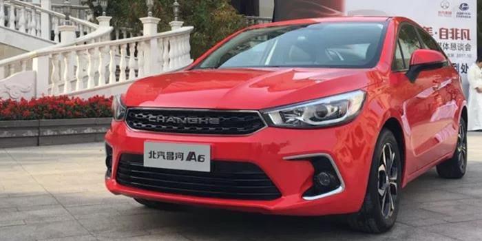 北汽昌河A6 拥有B级车配置只卖A级车的价格的车