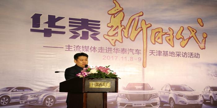 张宏亮:只有坚持自主研发才能走好汽车强国之路