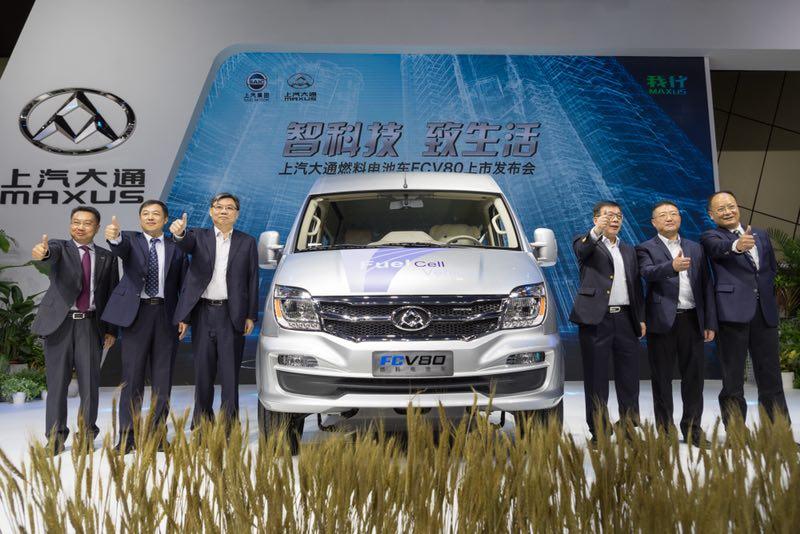 上汽大通FCV80广州上市 实际购买价仅30万元