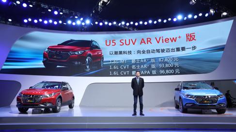 纳智捷U5 SUV AR+版上市 售8.28-9.68万元