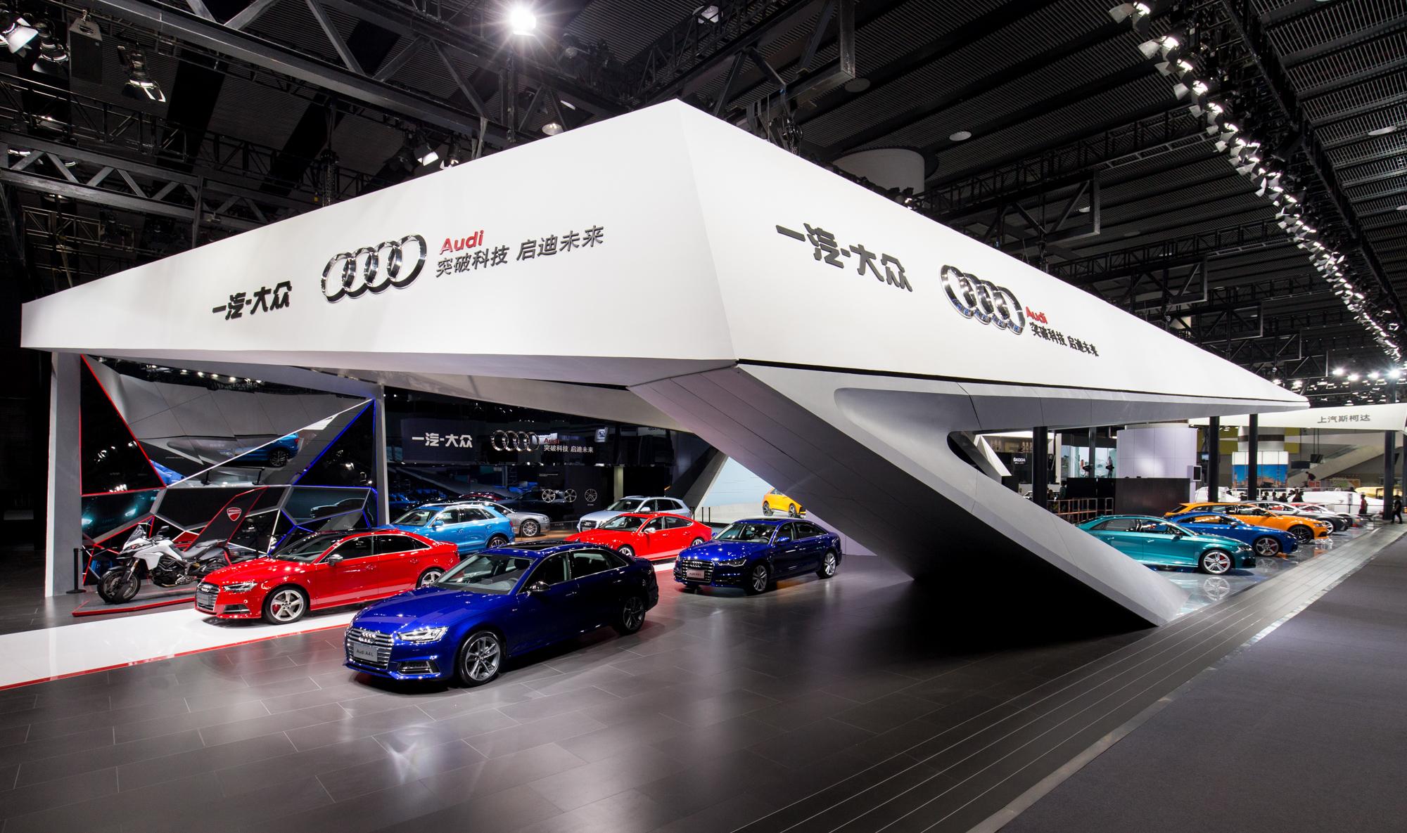 一汽-大众携奥迪Q8运动型概念车亚洲首发亮相