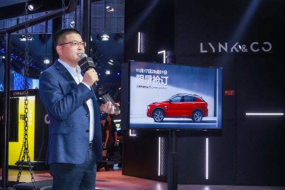 领克01限量版亮相 广州车展宣布正式开启抢订