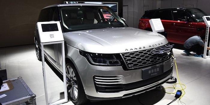 揽胜插电式混车型携全新捷豹XEL全球首发亮相