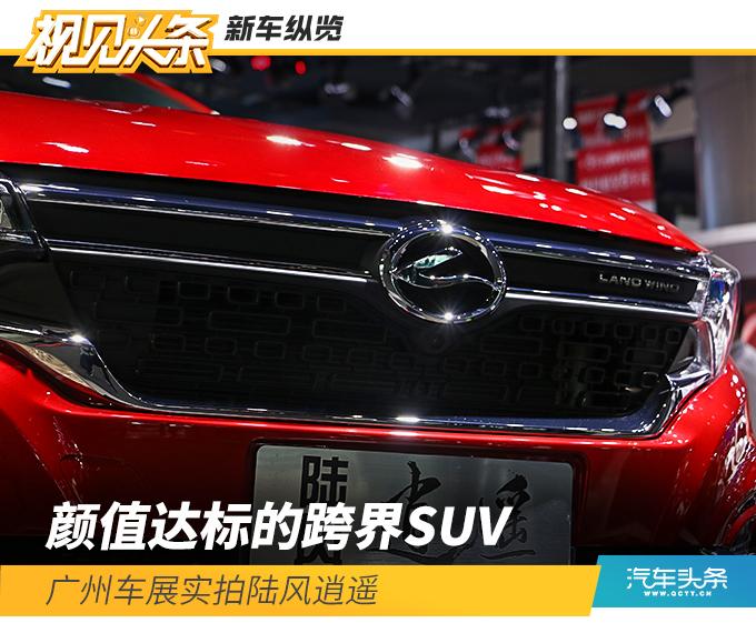 广州车展新车纵览.jpg