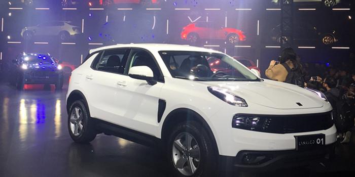 领克品牌首款新车领克01上市 15.88万元起售