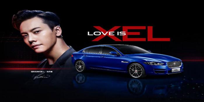 陈伟霆代言 XEL推出LOVE挚爱版限量100台