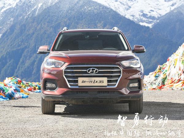 """用一台车给你定义""""智勇双全"""" 北京现代新一代ix35-图3"""