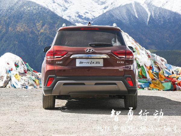 """用一台车给你定义""""智勇双全"""" 北京现代新一代ix35-图6"""