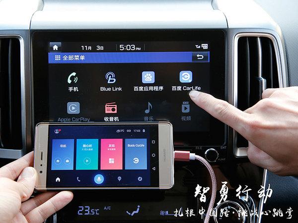 """用一台车给你定义""""智勇双全"""" 北京现代新一代ix35-图10"""