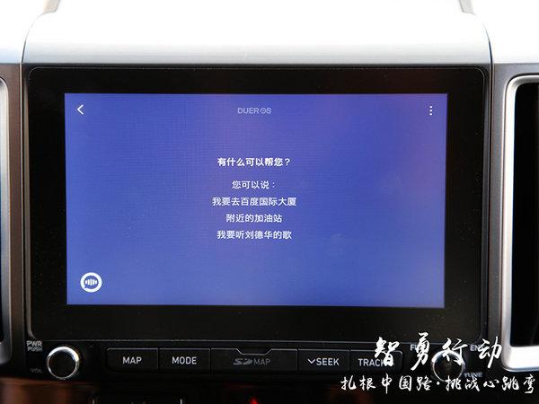 """用一台车给你定义""""智勇双全"""" 北京现代新一代ix35-图8"""