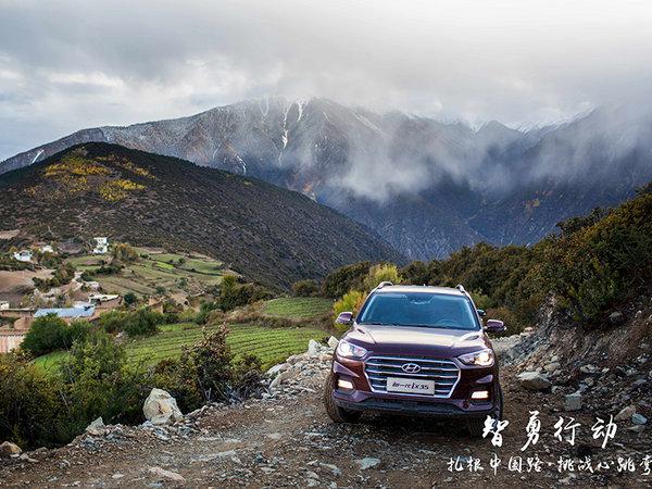 """用一台车给你定义""""智勇双全"""" 北京现代新一代ix35-图13"""