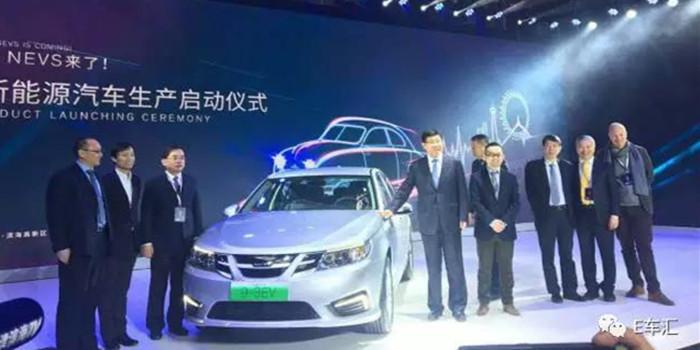 国能汽车天津项目试投产 与滴滴出行战略合作