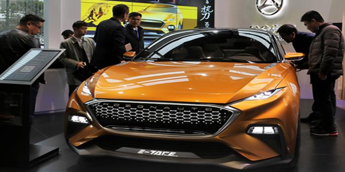 合众E-TAKE概念车亮相世界互联网大会