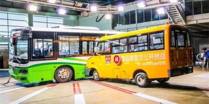 少林客车公开挑战高强度碰撞 成功挑战国际标准