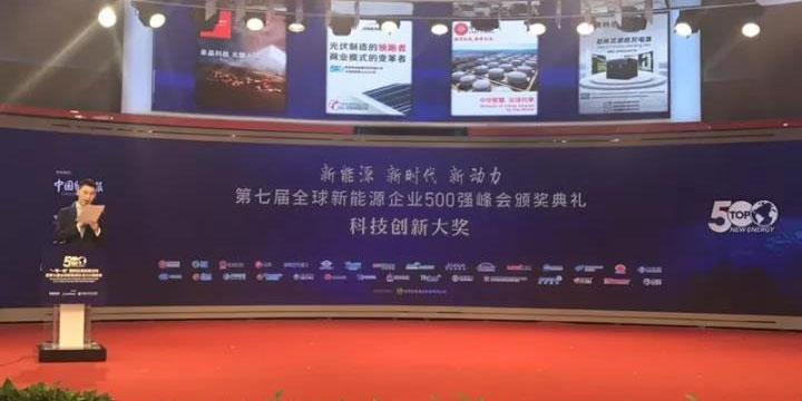 """借助""""一带一路"""" 新能源汽车将成为中国新名片"""