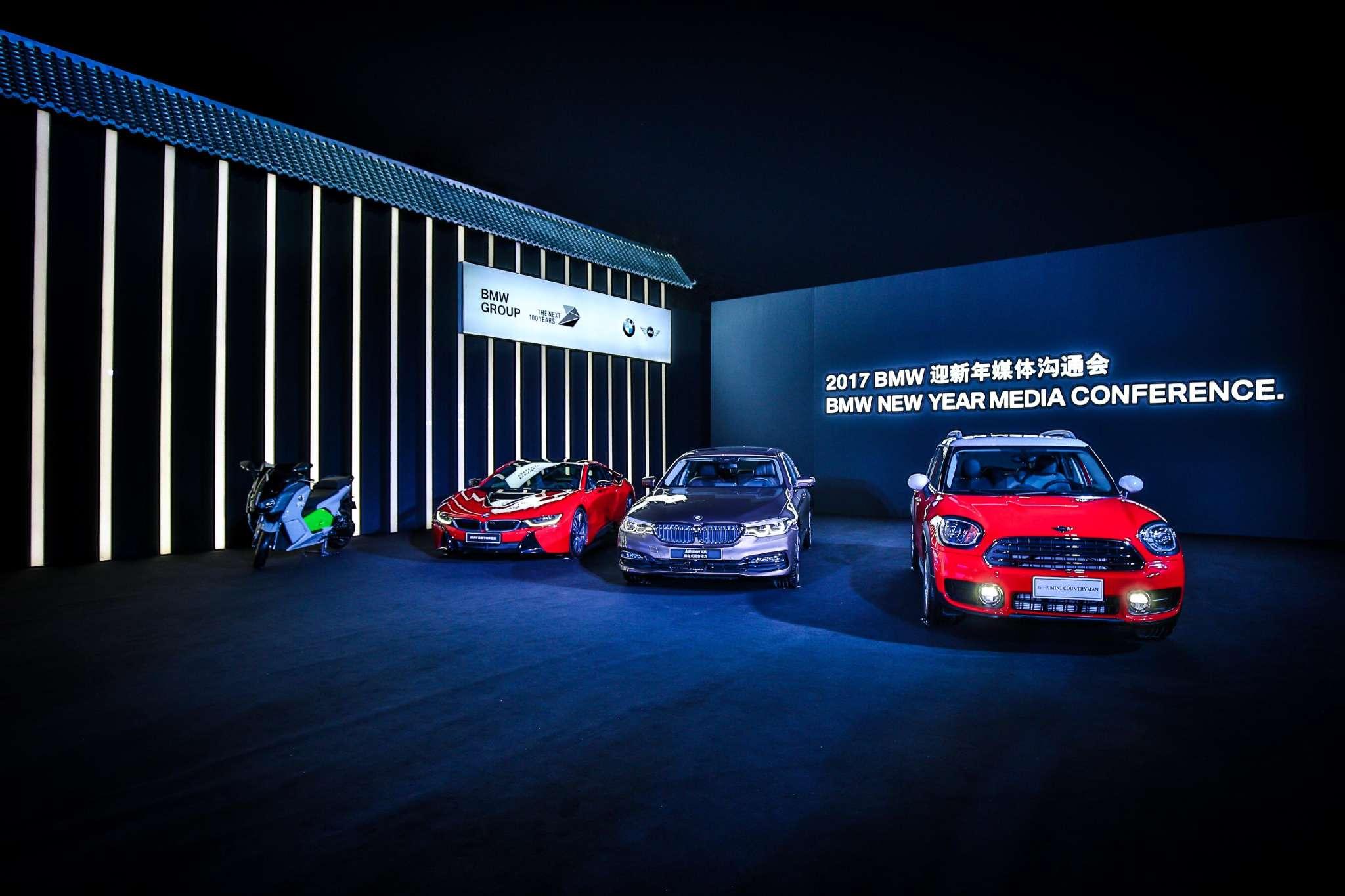 宝马明年将出16款新车  四领域推进在华布局