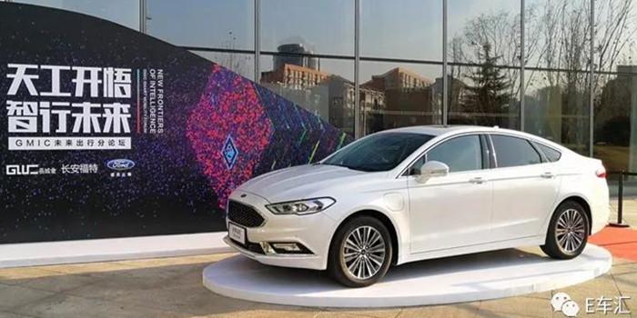 从蒙迪欧插电混动版 看福特在中国新能源市场布局