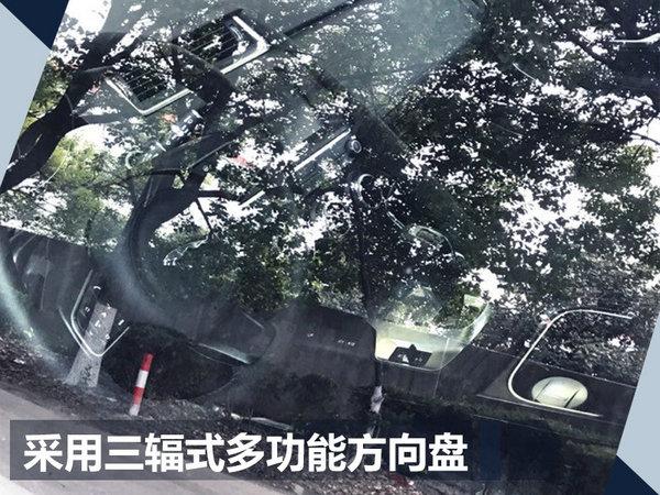 捷豹E-PACE将国产加长 搭1.5T引擎-竞争奥迪Q3-图7