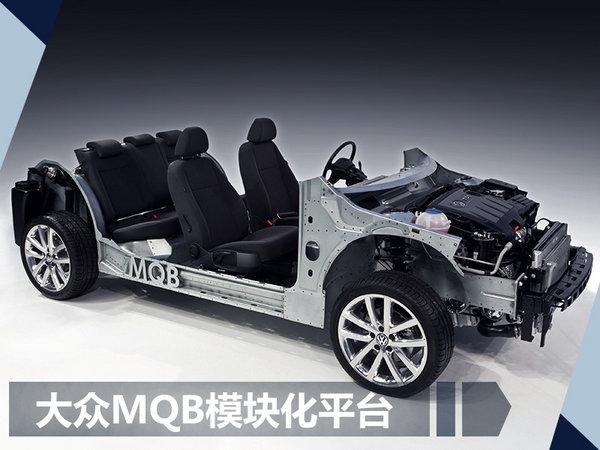 """斯柯达明年在华推全新小SUV 或命名""""KAMIQ""""-图5"""