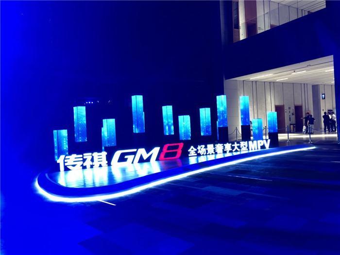 传祺,传祺GM8,MPV
