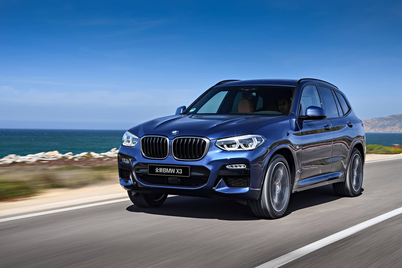 全新BMW X3国产进程正式启动 2018年上市