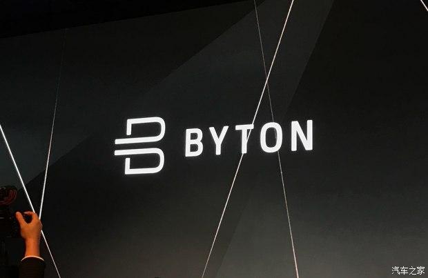 轿车/MPV/新平台 BYTON拜腾新产品计划曝光