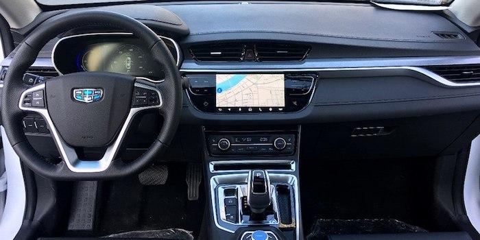 设计跟上了时代 新款吉利帝豪EV内饰实车图