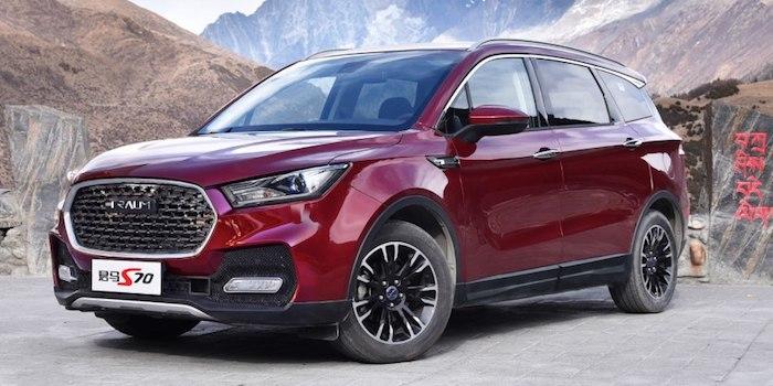 进军中型SUV市场 君马S70今晚将正式上市