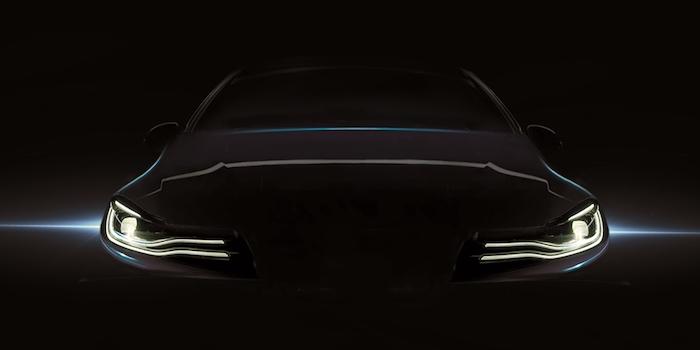 采用全LED大灯组 新款腾势预告图正式发布