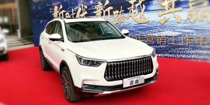 """猎豹全新SUV或定名""""迈途"""" 2018北京车上市"""